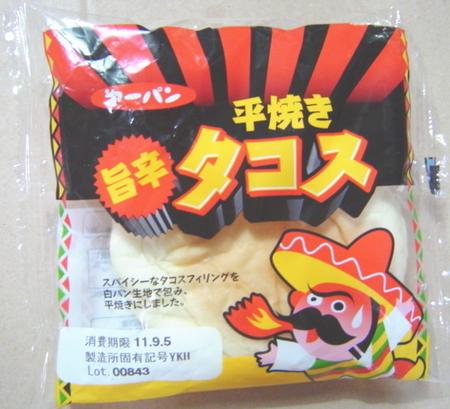 daiichipan-hirayakitacos1.jpg