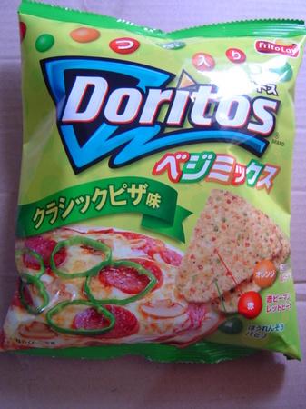 doritos-pizza1.jpg