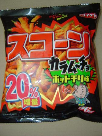koikeya-scone-karamucho-hotchili1.jpg