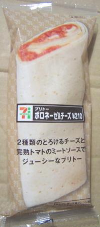 seveneleven-burrito-bolognese-cheese1.jpg
