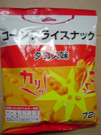 topvalu-cornfrisnack1.jpg